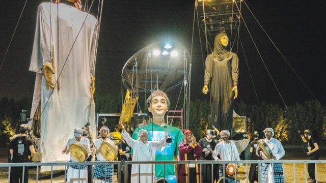 Tanween Festival ITHRA (Arabia Saudí)