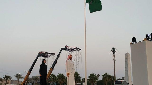 Carros de Foc en Arabia Saudí